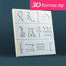 Форма для 3d панелей «Египет»